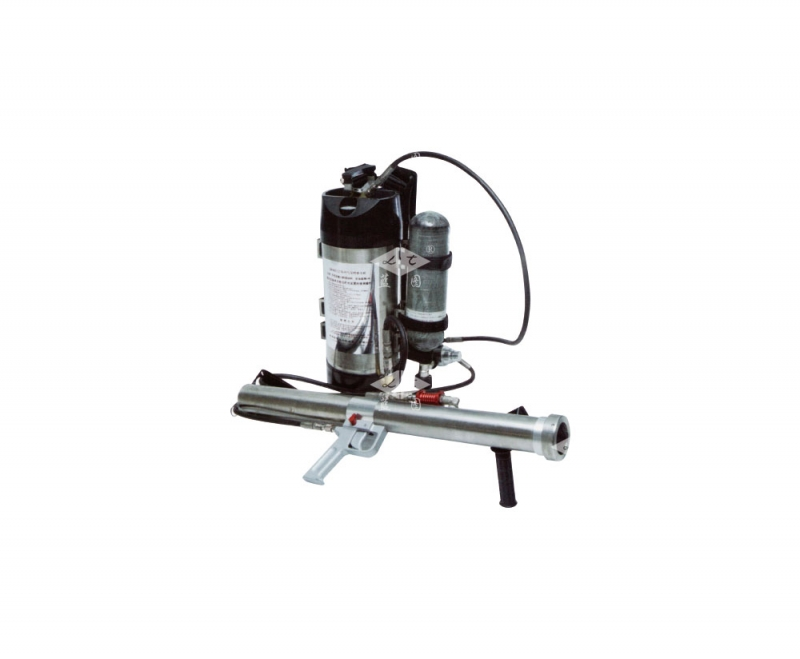 Pulse Air Spray Water Gun