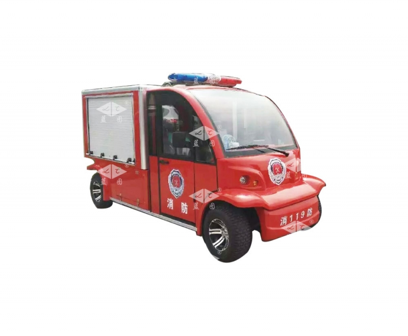 2 Closed Water Tank Fire Truck (AW1050FF)